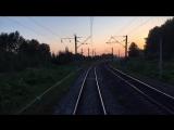 Secrets OneRepublic The Train