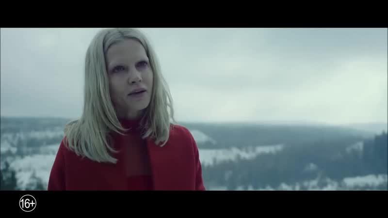 Девушка, которая застряла в паутине (2018 г) - Русский Трейлер № 2