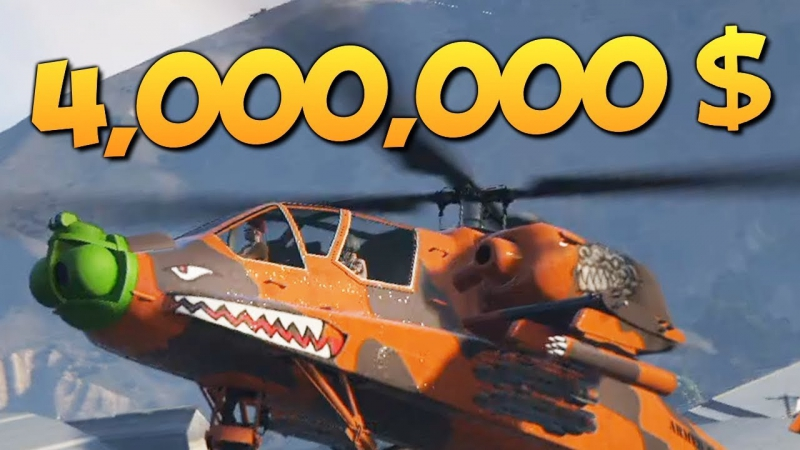 TheBrainDit GTA ONLINE КУПИЛИ ВЕРТОЛЕТ АКУЛУ ЗА 4000000$ 341 Full HD 1080