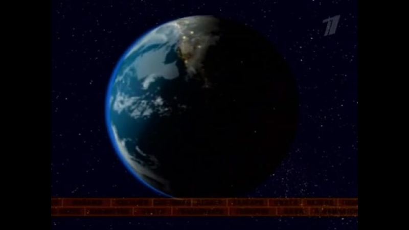 Когда TV было не круглосуточным. Конец эфира (Первый канал, 9 декабря 2008)