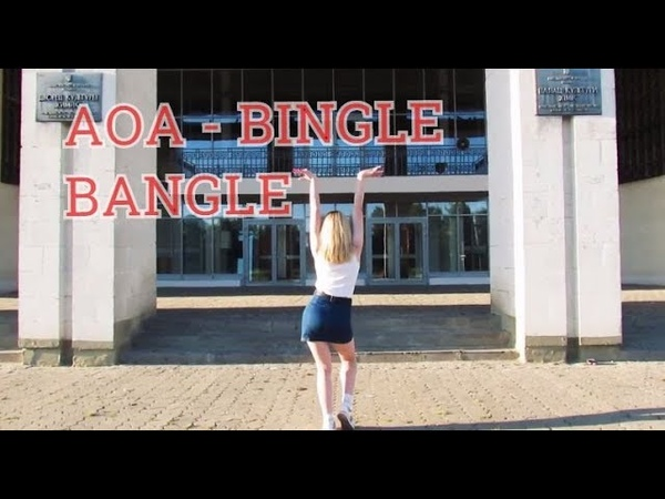 [1theK Dance Cover Contest] AOA(에이오에이) _ Bingle Bangle(빙글뱅글) Dance Cover by WOTS   ILEE
