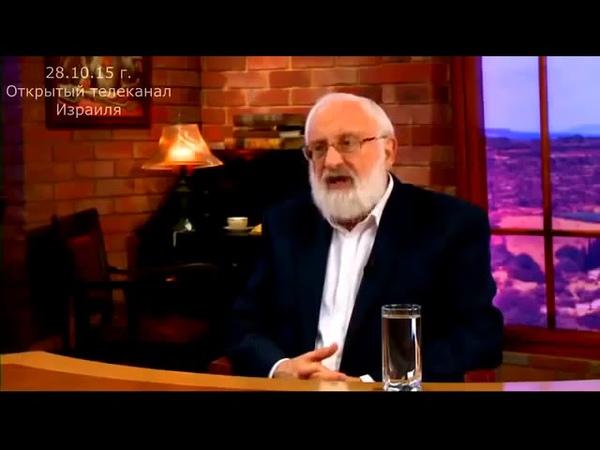 Каббалист Лайтман Евреи управляют миром, а не Путин и Обама