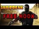 Обзор На сервер JailBreak Битва За Уровень 14 FreeHook