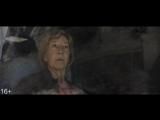 Астрал 4: Последний ключ - трейлер