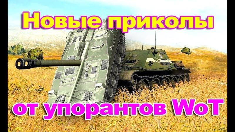 СтопРак Бронещит из UDES 03