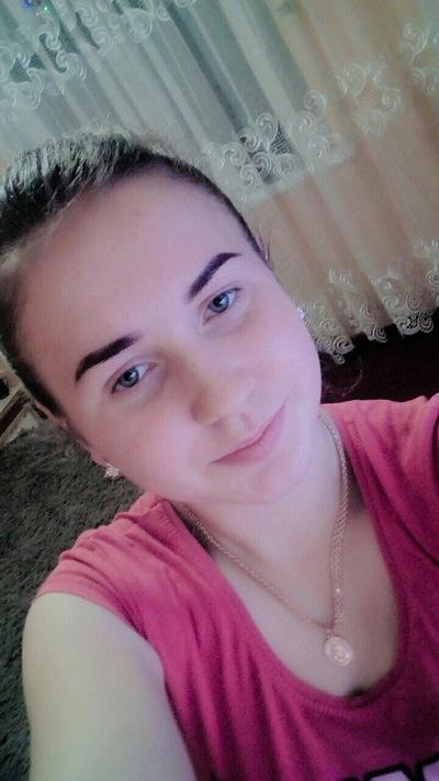 Аліна Кушнір