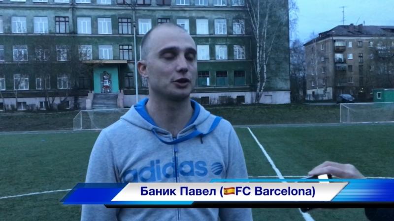 Интервью Павла Баник (FC Barcelona)