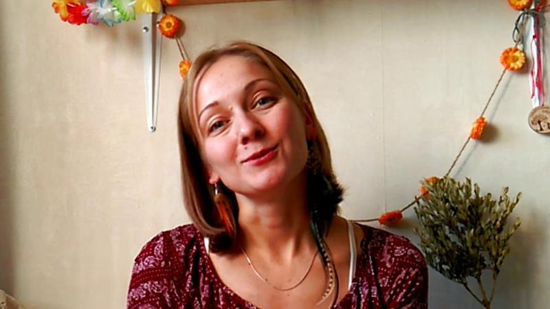 Евгения Барменкова Приглашение на Другое измерение
