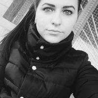 Аня Усикова