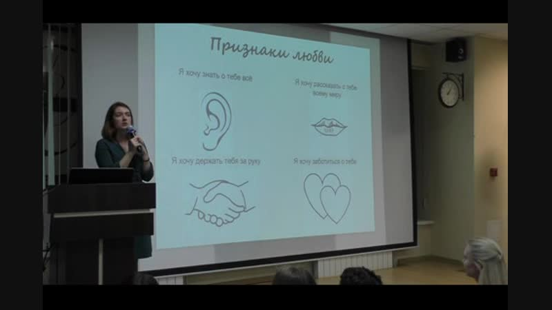 Садовская Наташа