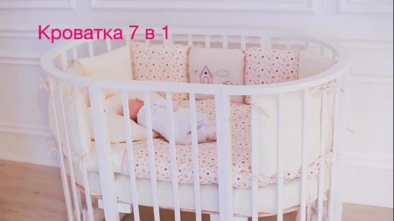 кроватка Incanto Mimi 7 в 1 белая