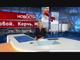 #КЕРЧЬ в городе Керчь в политехническом колледже прогремел взрыв