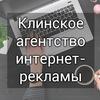 [sp-advert] Агентство интернет-рекламы