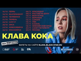 Клава транслейт - FAKE LOVE ⁄ BTS (feat. Дима Масленников) пародия на русском