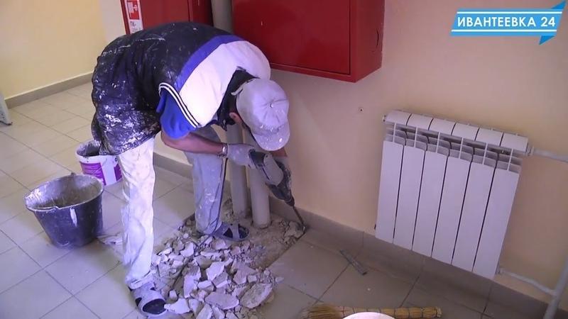 Текущий ремонт нового дома на Бережке