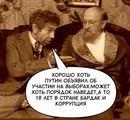 Борис Коломин фото #41