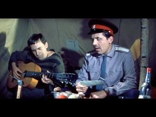 Хозяин тайги. (1968).