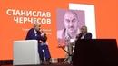 Станислав Черчесов: «Мы хотим играть, как бразильцы, но у нас так не получится»