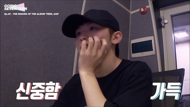 [CUT] [ENG SUB] Producer Woozi in the Recording Studio