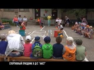 Малыши из «Аиста» рассказали о правилах поведения на дороге