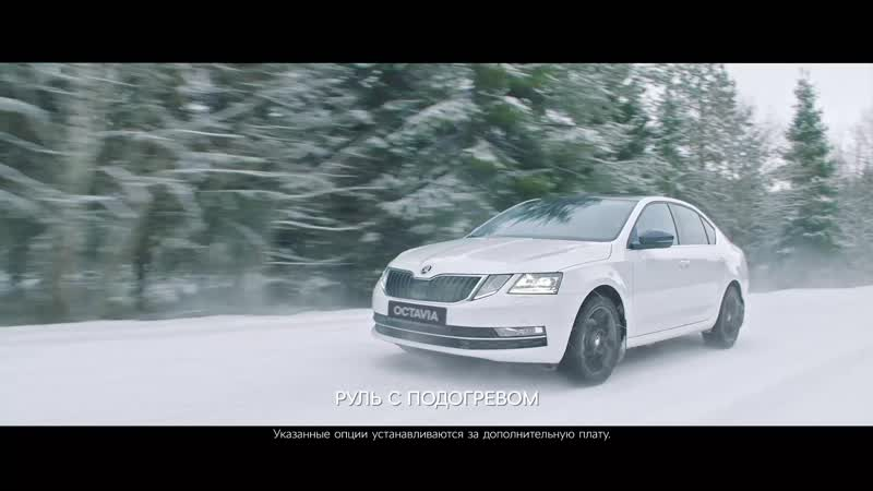 Skoda Sales Out_Nov_Dec