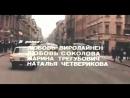ДЕВОЧКА ХОЧЕШЬ СНИМАТЬСЯ В КИНО 1977 Б. Петроградской.mp4