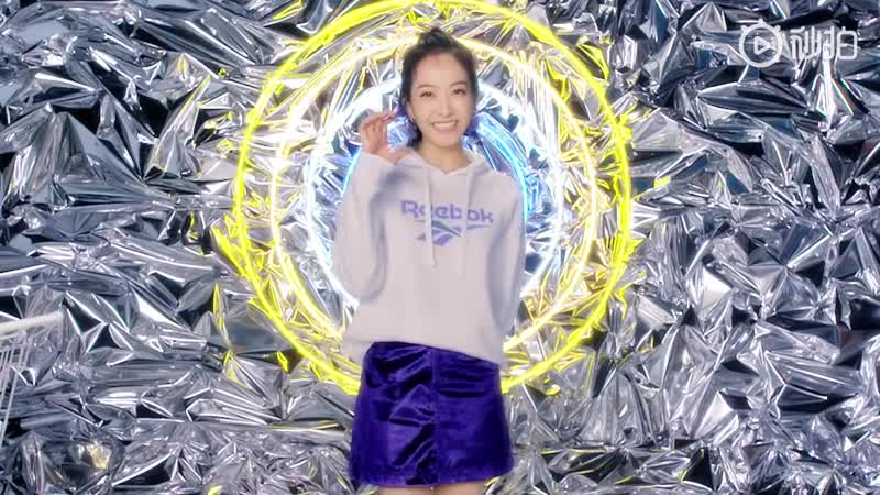 Reebok China Advertisement CF (181019)