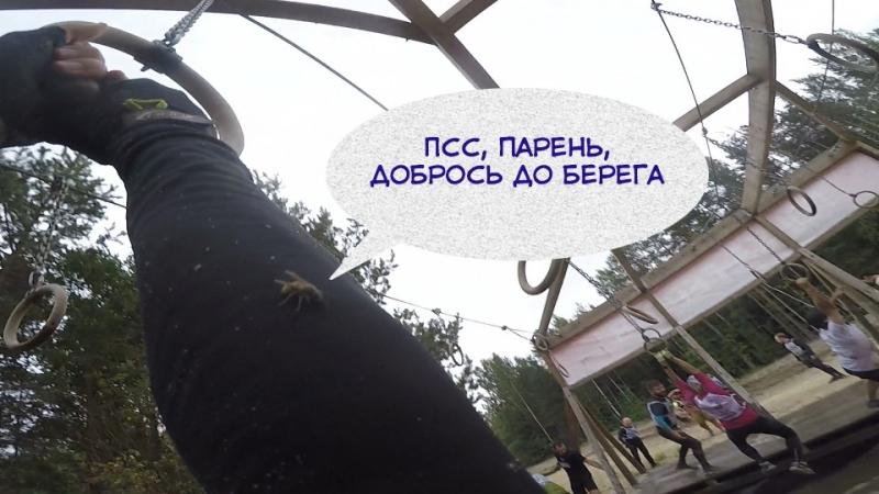ЖД бежит за гречкой (11 августа 2018)
