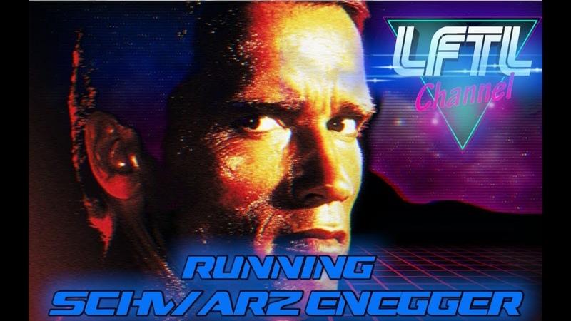 Running Schwarzenegger (Бегущий Шварц)