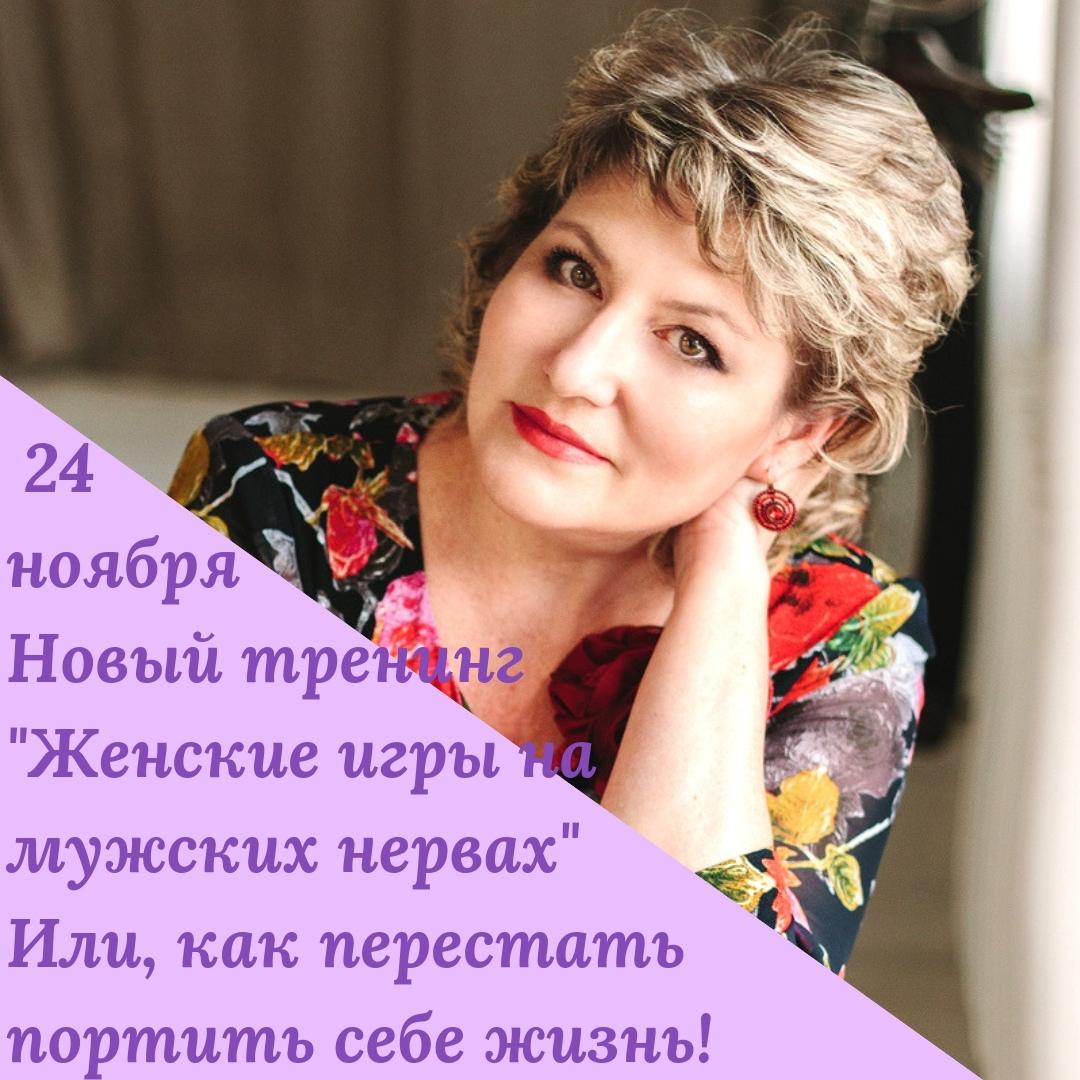 Афиша Саратов Женские игры на мужских нервах