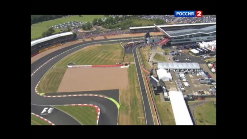 05.07.2015. Формула-1. Сезон 2015. 9 этап. Гран-при Великобритании