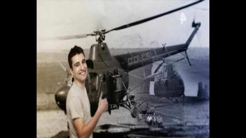 Вертолеты России Ми 28 18 06 18