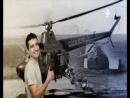 Вертолеты России (Ми-28) 18.06.18