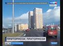 В Петербурге предложили снизить скорость на дорогах до тридцати километров в час