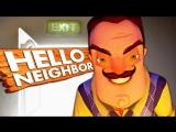 FROST - СТРИМ ПРИВЕТ СОСЕД ПОЛНАЯ ВЕРСИЯ ВЫШЛА! РЕЛИЗ! Hello neighbour FULL полное прохождение!