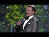 Александр ОЛЕШКО и Андрей КОСИНСКИЙ Будет все хорошо (