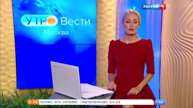 Вести-Москва • Вести-Москва. Эфир от 06.07.2016 (08:35)