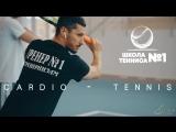 [Promo] Cardio-Tennis