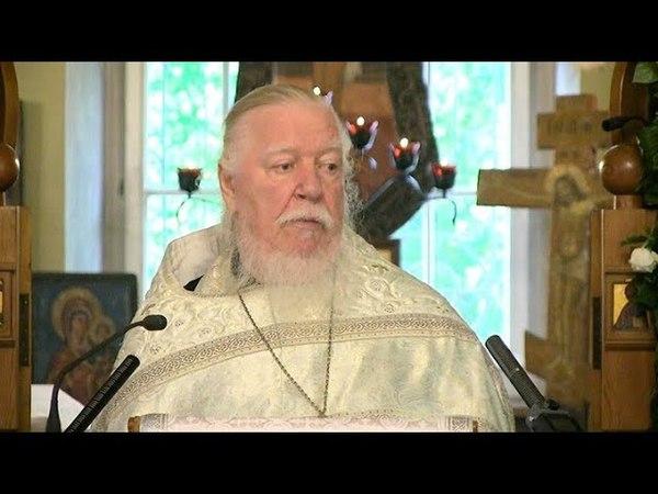 Прот. Димитрий Смирнов. Проповедь о познании Бога через Иисуса Христа