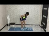 Фитнес дома (Круговая тренировка №17)