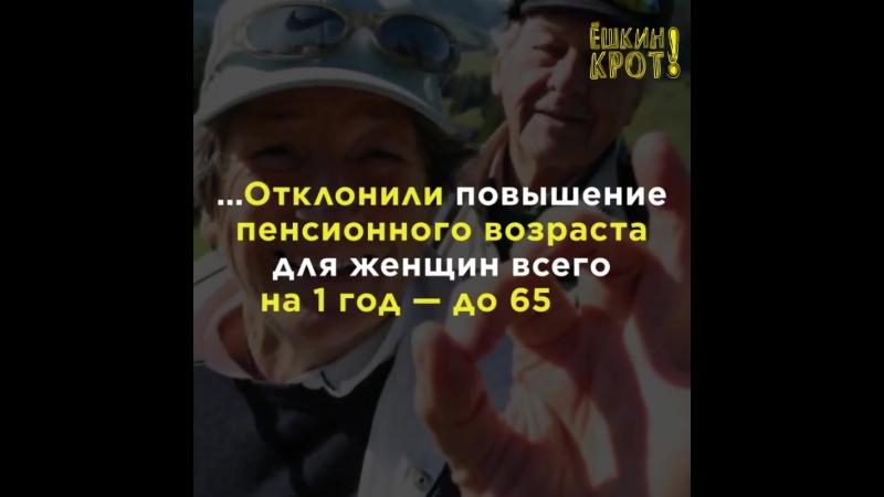 Киселёв заявил, что «нигде в мире» власти не спрашивают народ и не проводят референдумы по пенсиям.