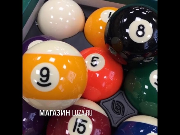 Бильярдные шары Aramith Premier - Лучшие в мире!