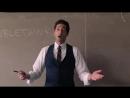 Учитель на замену. отрывок