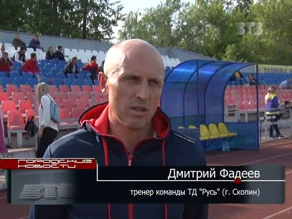 Полуфинал Чемпионата Рязанской области по футболу