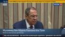 Новости на Россия 24 • Глава МИД Катара передал Путину послание эмира по ситуации в Сирии
