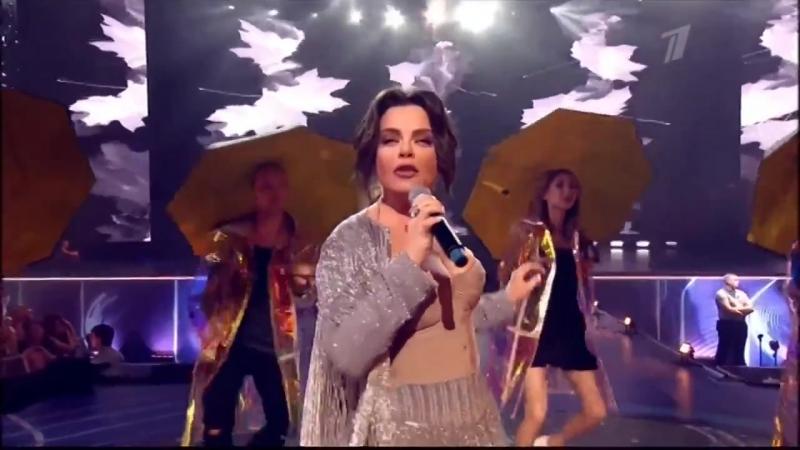 Наташа Королева - Осень под ногами (Международный музыкальный фестиваль «Белые ночи Санкт-Петербурга» 2018)