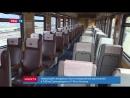 Дневной экспресс Сыктывкар — Усинск