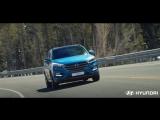 Hyundai Tucson_1