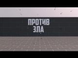 блок страйк-последняя война-block strike-the last war.mp4