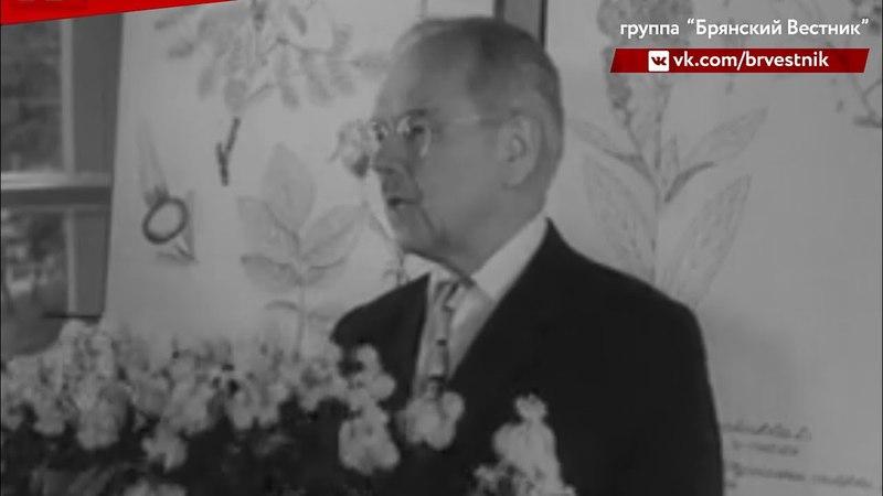 Киножурнал Наш край №38 за 1963 г Брянск
